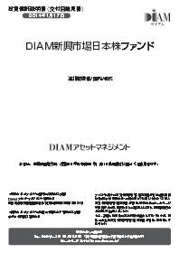 0223-dlibj-thumb