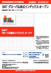0128-shigen-thumb