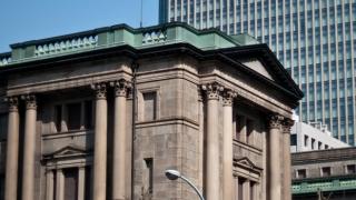 日銀「長短金利操作付き量的・質的金融緩和」を発表